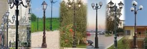 Stâlpi Iluminat Parc